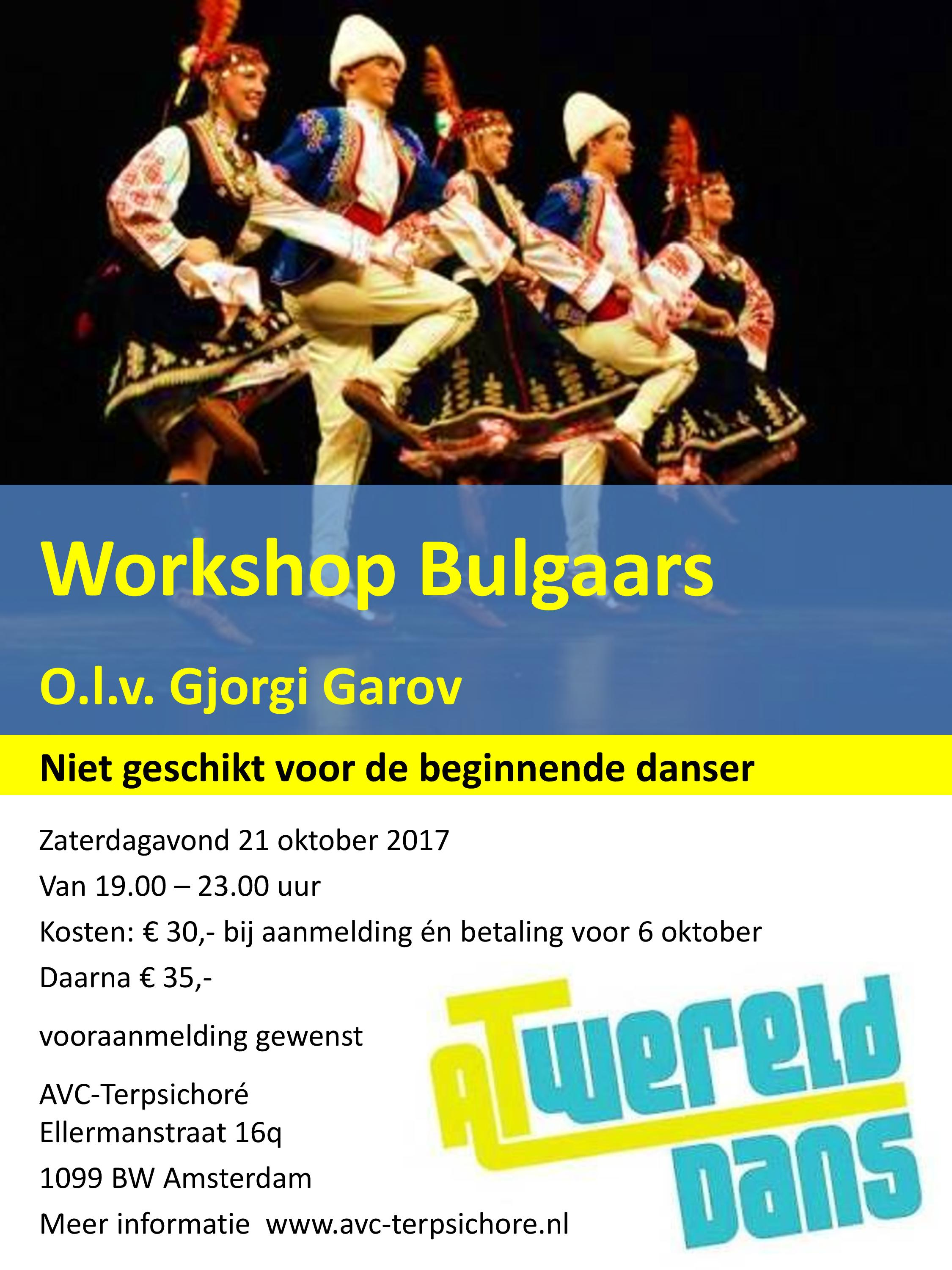 Workshop  Bulgaars Gjorgi Garov 21-10-2017 (464K)